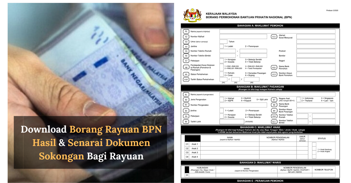 Bpn Download Borang Rayuan Borang Permohonan Bpn Hasil Senarai Dokumen Sokongan Bagi Rayuan Edu Bestari