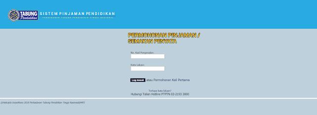 Ptptn Semak No Pinjaman Kemaskini Permohonan Secara Online Edu Bestari