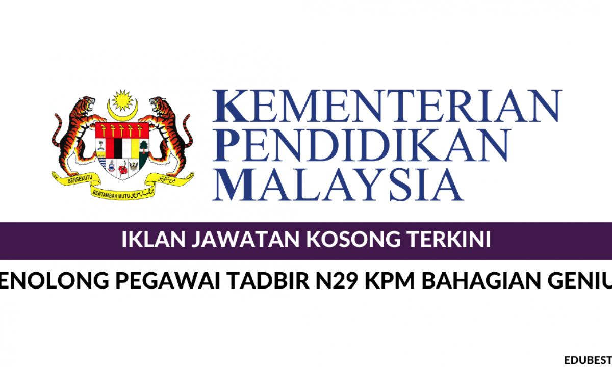 Iklan Jawatan Kosong Penolong Pegawai Tadbir Kementerian Pendidikan Malaysia Kpm Bahagian Genius Edu Bestari