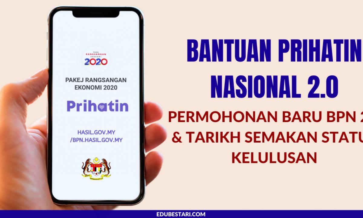 View Bantuan Prihatin Nasional Pendaftaran Online Pictures Prihatinblogs